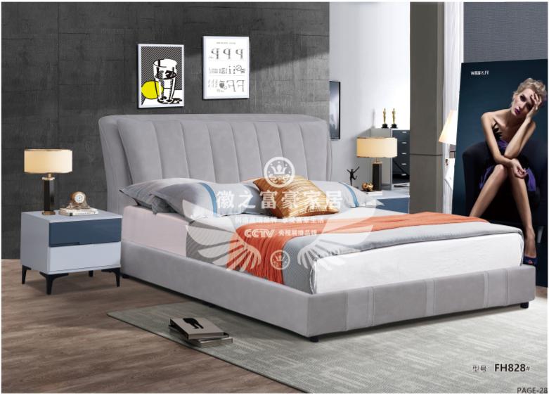 時尚軟床-FH-8028#